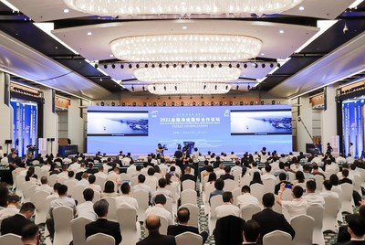 The 2021 Silk Road Maritime International Cooperation Forum kicked off on September 8 in Xiamen of southeast China's Fujian Province.